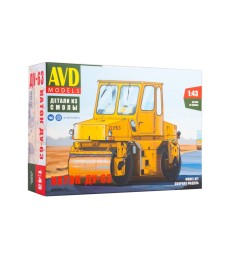 Asphalt roller DU-63 - Die-cast Model Kit