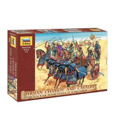 1:72 PERSIAN CAVALRY - 9 figures