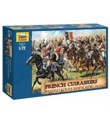 1:72 FRENCH CUIRASSIERS 1812