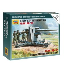 1:72 German 88mm Flak 36 and 4 figures