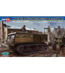 1:35 M4 High Speed Tractor (155mm/8-in./240mm)