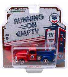 Running on Empty Series 1 - 1953 Chevy 3100 Pickup Standard Oil Solid Pack