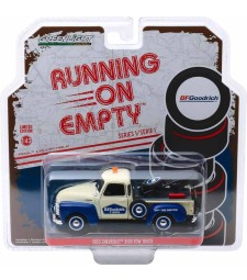 Running on Empty Series 1 - 1953 Chevy 3100 Tow Truck BFGoodrich Service Solid Pack