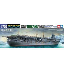 1:700 Japanese Aircraft Carrier Zuikaku (Water Line Series, Pearl Harbor Attack)