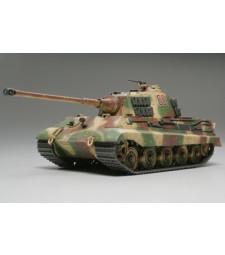 1:48 German King Tiger Prod Turret