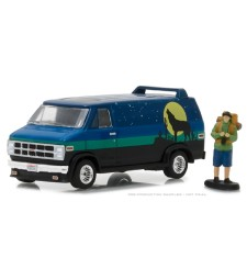 1981 GMC Vandura Custom with Backpacker Solid Pack - The Hobby Shop Series 3