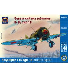 1:48 Polikarpov I-16 Type 18 Russian fighter