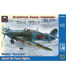 """1:48 Hawker """"Hurricane"""" British fighter, the Soviet Air Forces"""