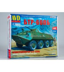 Armoured personnel carrier BTR-60PB - Die-cast Model Kit