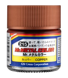 MC-215 Mr. Metal Color - Copper  (10ml)