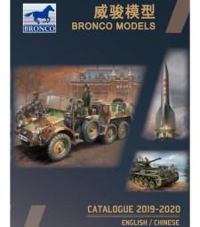 BRONCO MODELS CATALOGUE 2019-2020