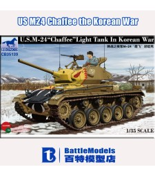 1:35 US Light Tank 'Chaffee' In Korean War