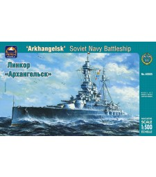 """1:500 """"Arkhangelsk"""" Russian Navy Battleship"""