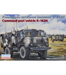 1:35 R-142N Russian command post vehicle