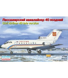 """1:144 Yakovlev Yak-40 Russian short-haul airliner (late version), Special Flying Squad """"Rossiya"""""""