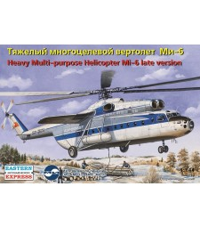 1:144 Mil Mi-6 Russian heavy multipurpose helicopter (late version), Aeroflot