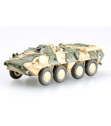 1:72 BTR-80 - USSR imperial guard troops battle situation