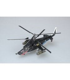 "1:72 Helicopter - Russian Air Force Ka-50, No.22 ""Black shark"""
