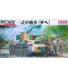 "1:35 IJA Type1 Medium Tank ""Chi-He"""