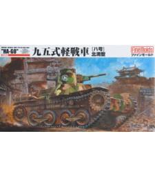 "1:35 IJA Type95 Light Tank ""Ha-Go"" Manchuria"