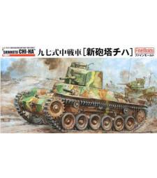 "1:35 IJA Type 97 Improved Medium Tank ""New Turret"" SHINHOTO CHI-HA"