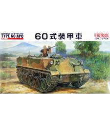 1:35 JGSDF Type 60 APC