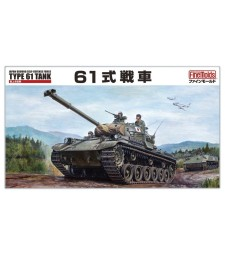1:35 Ground Self-Defense Force Type 61 Plastic Model  From Japan