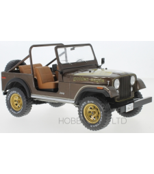 Jeep CJ-7 Golden Eagle, metallic dark brown, 1980