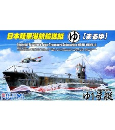 1:700 Special Sea Way Series JAPANESE ARMY Submarine YU-1