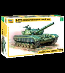 1:35 T-72B
