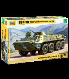 1:35 BTR-70