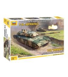 1:72 T-14 ARMATA