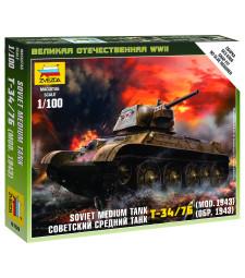 1:100 Soviet Medium Tank T-34-76 mod.1942
