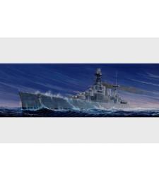 1:350 HMS HOOD