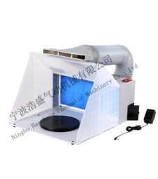 Spray booth HS-E420DCK