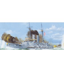 1:200 Japanese Battleship Mikasa 1905 - Model Kit