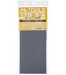 MT-309 Mr. Waterproof Sand Paper #2000 x 4