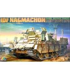 1:35 Israel Defense Forces Nagmachon early Heavy APC