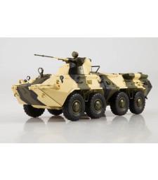 Tank BTR-80A