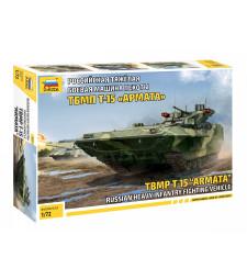 1:72 T-15 ARMATA