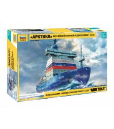 "1:350 Russian nuclear-powered icebreaker project 22220 ""ARKTIKA"""