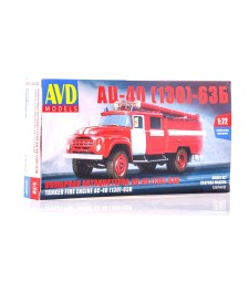 1:72 Fire Engine AC-40 (ZIL-130)