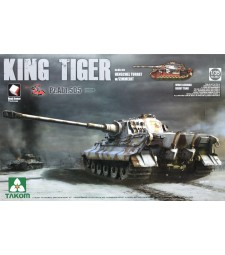 1:35 WWII German Heavy Tank Sd.Kfz.182 King Tiger Henschel Turret w/Zimmerit and interior [Pz.Abt.505 special edition]