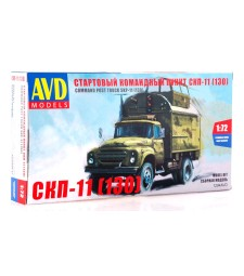 1:72 Command Post Truck SKP-11 (ZIL-130)