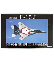 1:48 Japanese Fighter Series, JASDF F-15J (305SQ Hyakuri 2012 Ver.)