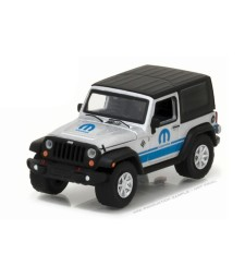 2015 Jeep Wrangler MOPAR 80th Solid Pack - Anniversary Collection Series 5