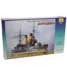"1:350 Russian Battle Cruiser ""Borodino"""