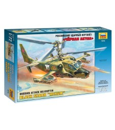 "1:72 Russ. Attack Helic. ""Hokum"" (re-release)"