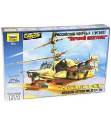 "1:72 Kamov Ka-50 SH ""Night Hunter"""