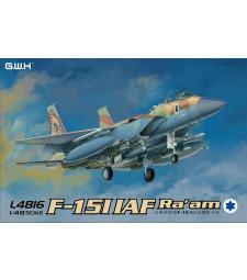 1:48 F-15I  IAF  Ra'am